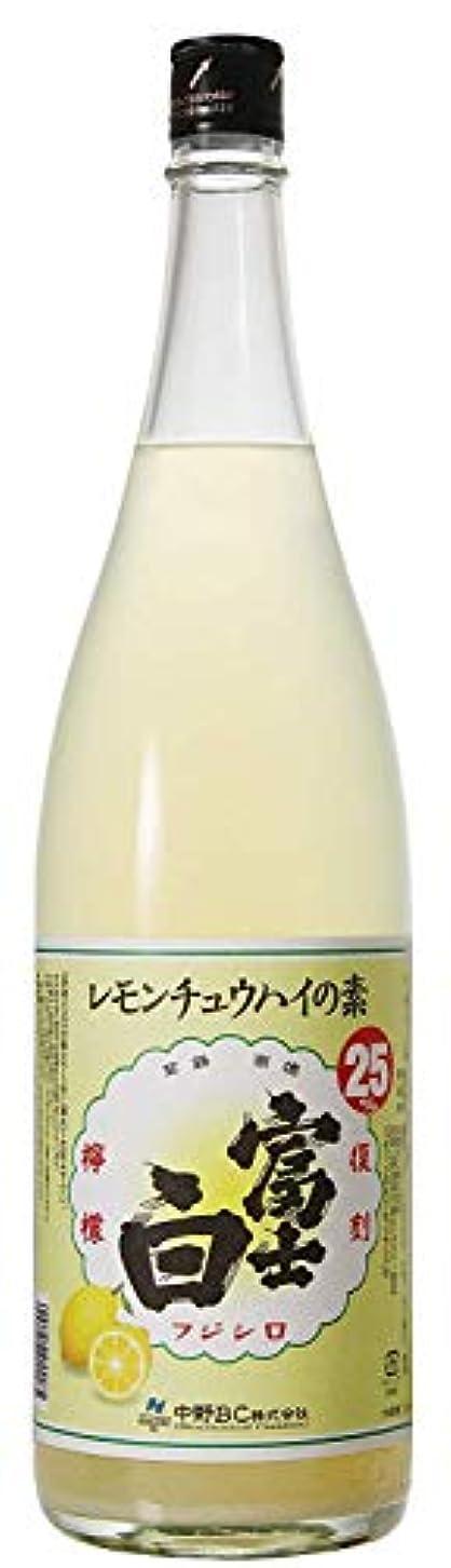 プロペラファンド十富士白 レモンチュウハイの素 25度 1800ml