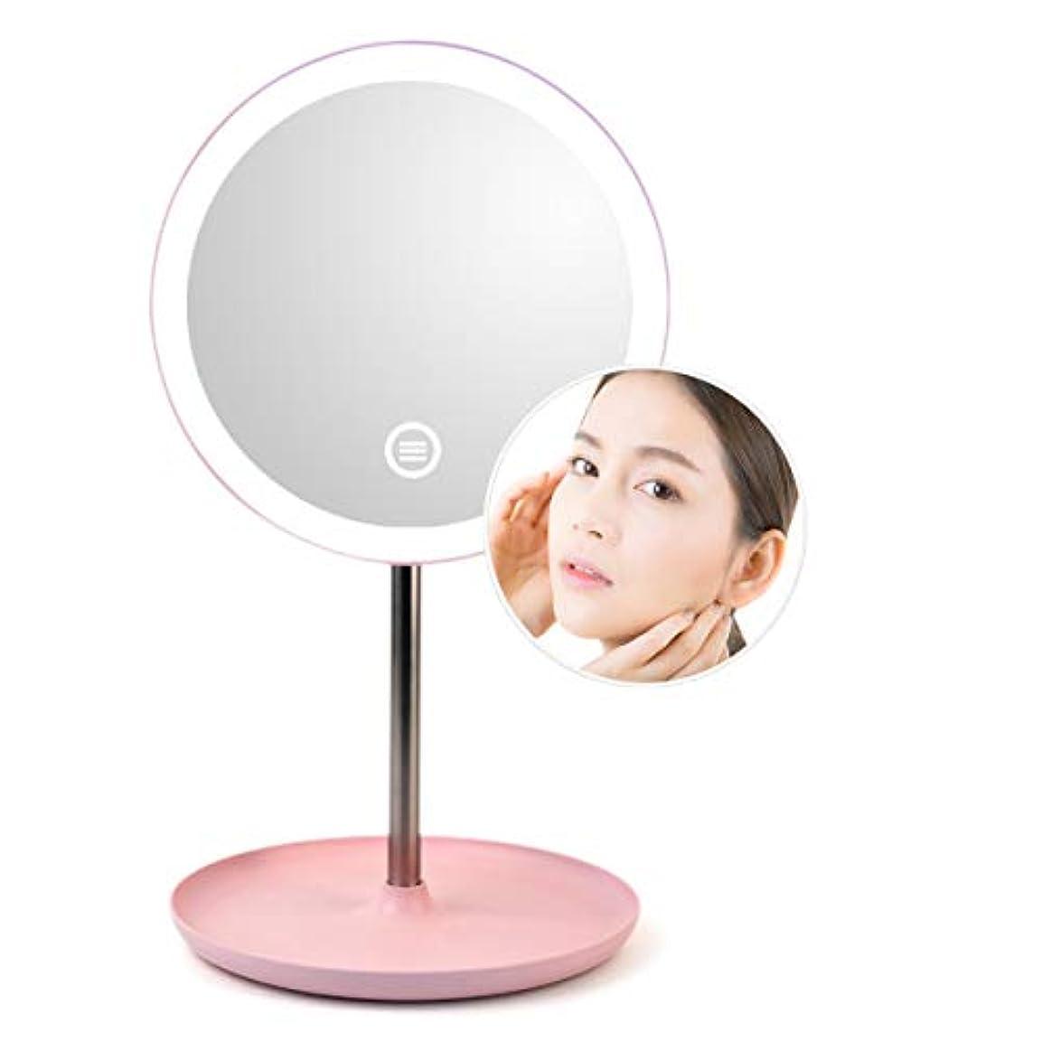 無駄なかもめシュガー化粧鏡 卓上 LED付き usb充電式化粧ミラー 360度回転 タッチセンサー 明るさ調節可能 無段階調光 10倍 拡大鏡