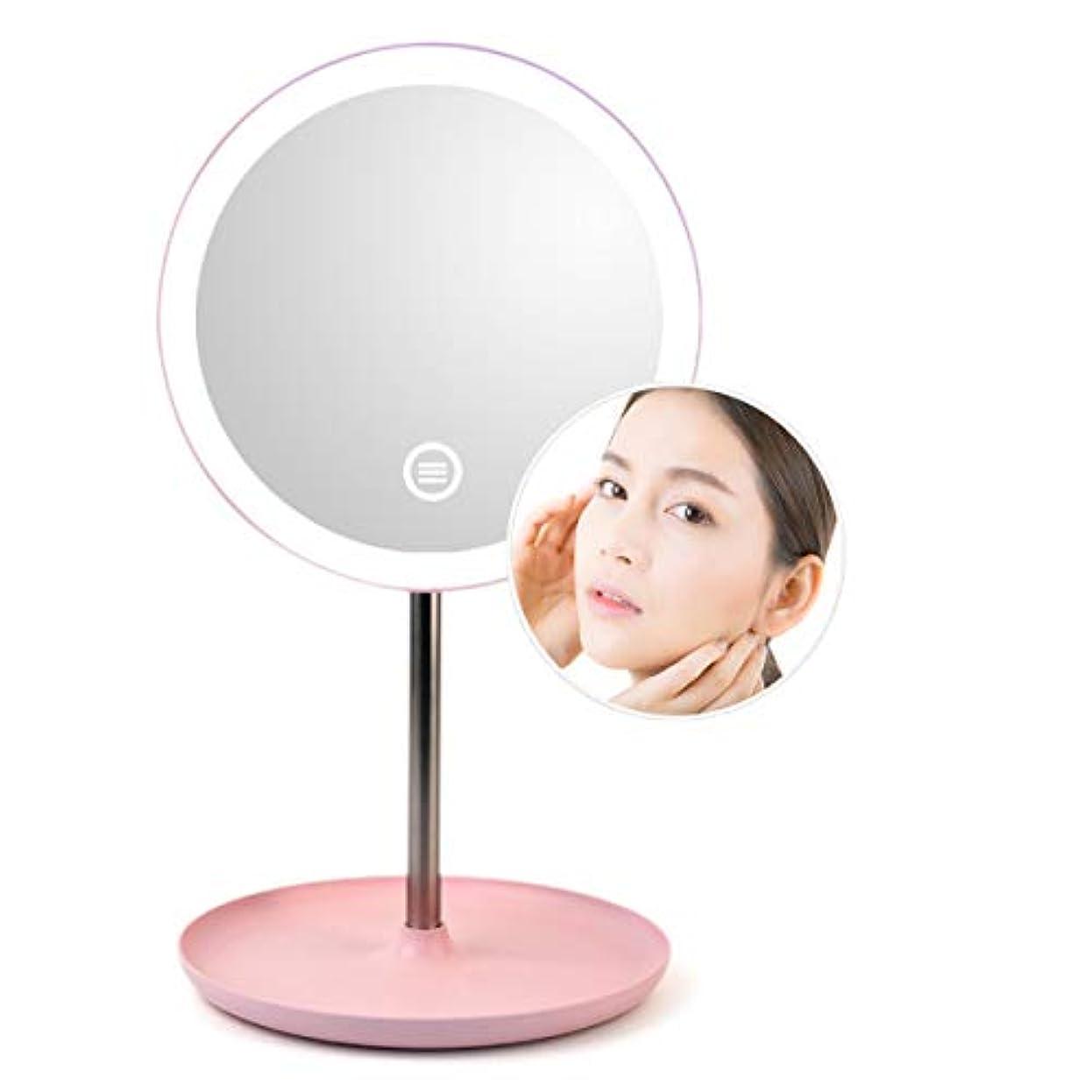 狂った氏在庫化粧鏡 卓上 LED付き usb充電式化粧ミラー 360度回転 タッチセンサー 明るさ調節可能 無段階調光 10倍 拡大鏡