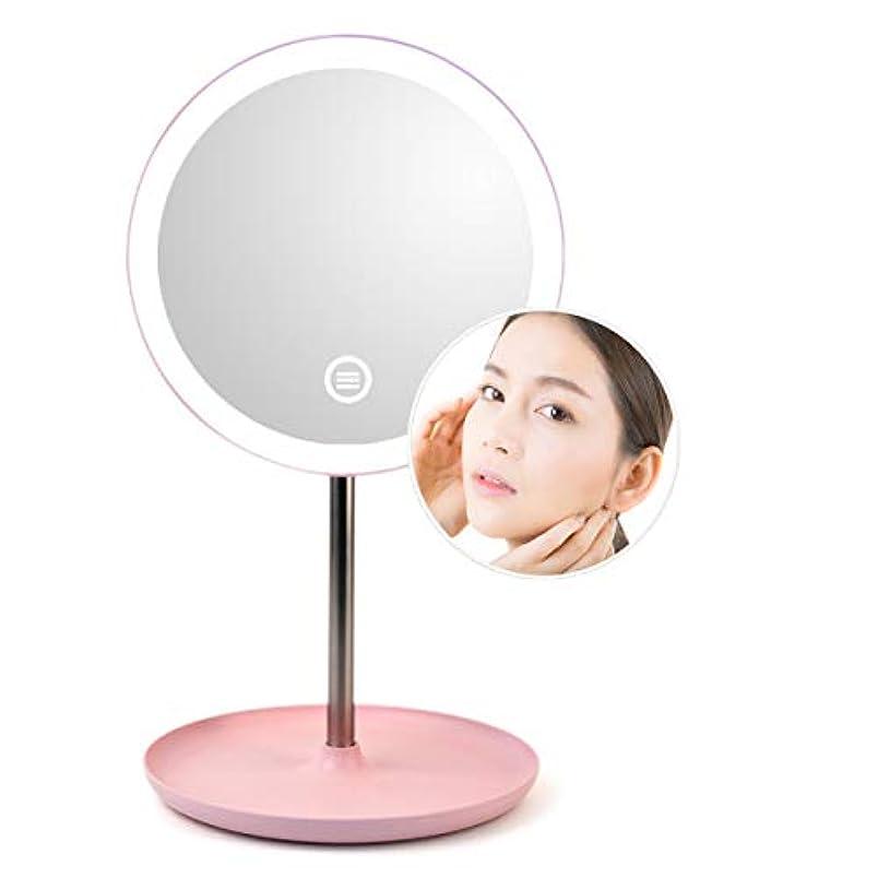 許可バイソン動的化粧鏡 卓上 LED付き usb充電式化粧ミラー 360度回転 タッチセンサー 明るさ調節可能 無段階調光 10倍 拡大鏡