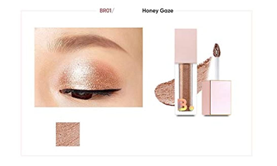 頬骨無線隠されたbanilaco アイクラッシュスーパーキラキラリキッドシャドウ #BR01ハニーゲイ / Eyecrush Super Bling Glitter Liquid Shadow 4.5g # BR01 Honey Gays...