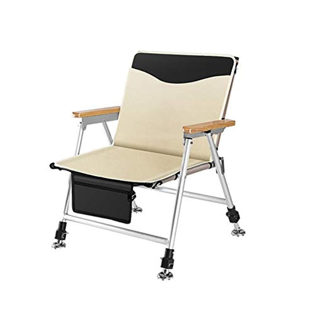 傾くビン自慢アウトドアチェア 釣り椅子、多機能折りたたみ椅子、キャリーバッグ付きポータブル折りたたみ、ホーム/パティオ/ホリデー/ビーチに最適