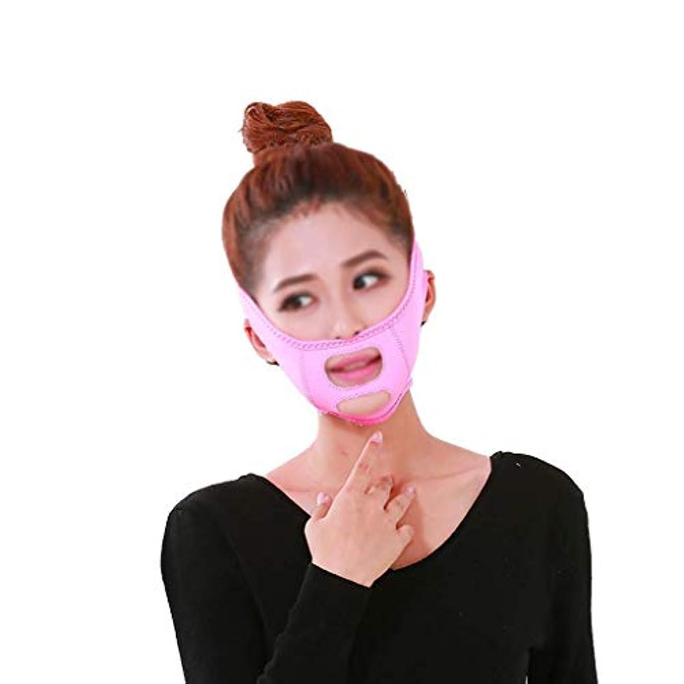 貝殻疎外するクスコフェイスリフトフェイシャル、フェイシャルマスクVフェイスマスクタイトで肌のリラクゼーションを防止Vフェイスアーティファクトフェイスリフトバンデージフェイスケア(色:青)