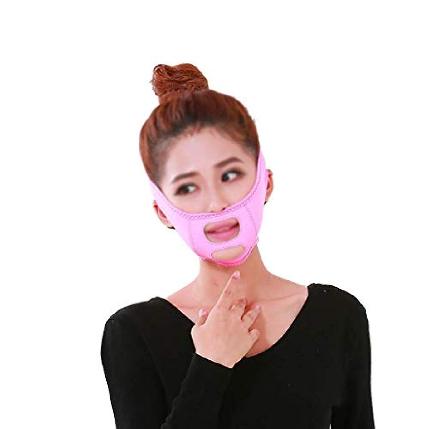 歯痛フィクション改善フェイスリフトフェイシャル、フェイシャルマスクVフェイスマスクタイトで肌のリラクゼーションを防止Vフェイスアーティファクトフェイスリフトバンデージフェイスケア(色:ピンク)