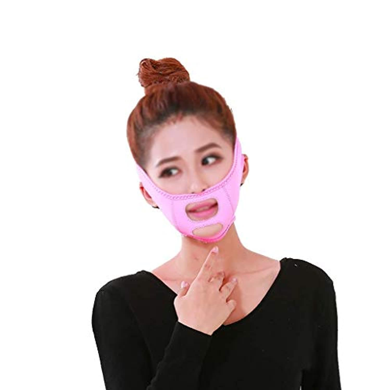 地殻やむを得ない名声フェイスリフトフェイシャル、フェイシャルマスクVフェイスマスクタイトで肌のリラクゼーションを防止Vフェイスアーティファクトフェイスリフトバンデージフェイスケア(色:ピンク)