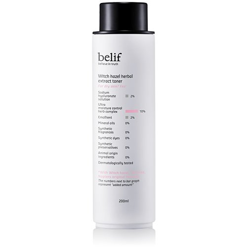 Belif(ビリーフ)Witch hazel herbal extract to...