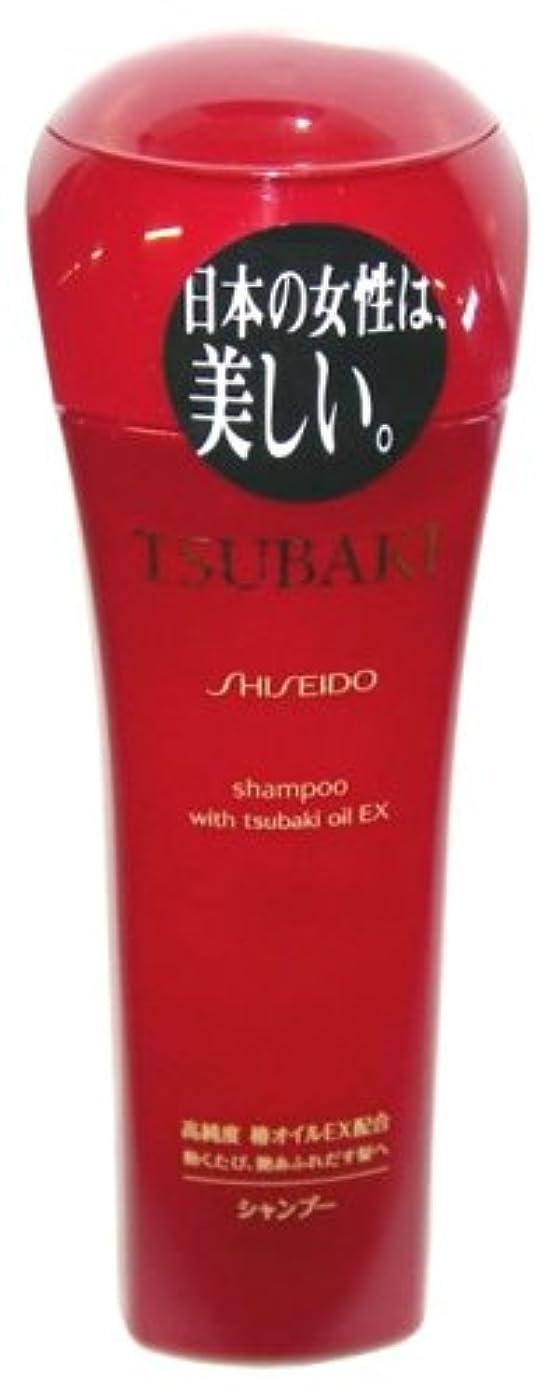 TSUBAKI シャイニングシャンプー レギュラーサイズ 220mL