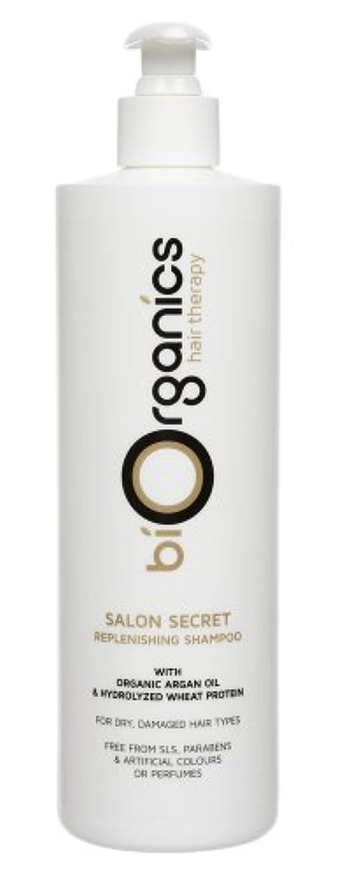 ジャーナル信号維持するBiorganics - Salon Secret, Argan Oil Repair Shampoo 500ml
