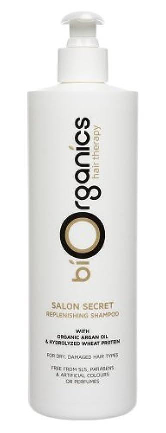 どんよりしたレタッチBiorganics - Salon Secret, Argan Oil Repair Shampoo 500ml