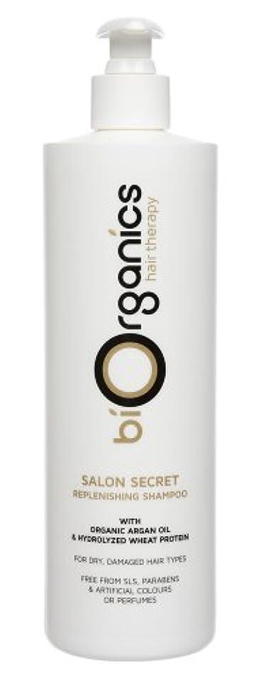 赤字スチール特徴Biorganics - Salon Secret, Argan Oil Repair Shampoo 500ml