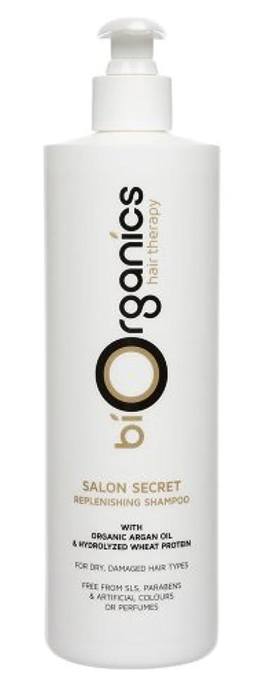 法律禁輸慣れるBiorganics - Salon Secret, Argan Oil Repair Shampoo 500ml
