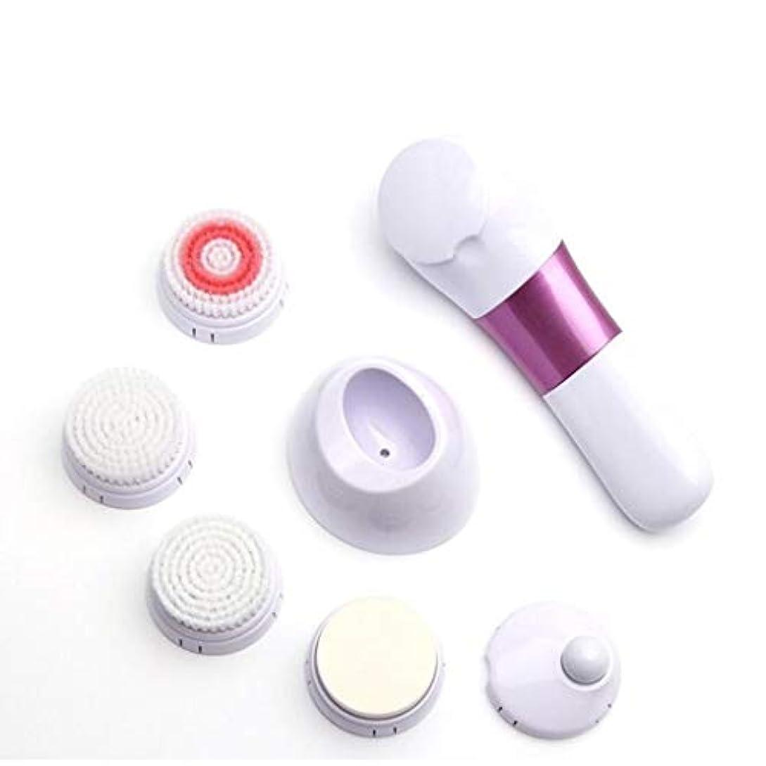 オーラル考えた演じるディープクレンジングブラシ、スキンビューティーマッサージブラシチャージ超音波振動やさしい角質除去透明な化粧品の残留物による血液循環の気孔ケア (Color : White)