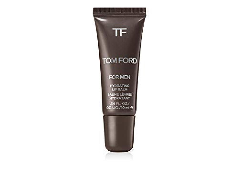 電信瞑想する後ろにTom Ford for Men Hydrating Lip Balm Made in Belgium 7g / トムフォード男性用ハイドレーションリップバームベルギー製7g