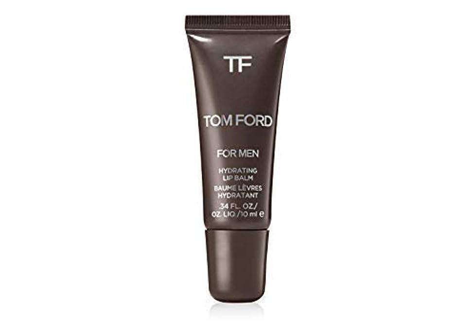 平衡買うブラケットTom Ford for Men Hydrating Lip Balm Made in Belgium 7g / トムフォード男性用ハイドレーションリップバームベルギー製7g