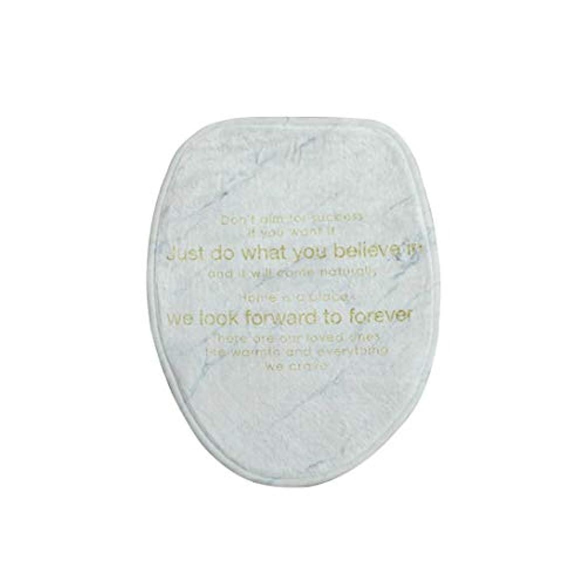 Swiftgood スティッキー便座ふたウォームカバーパッド洗面化粧台ウォーマーマット用バスルーム