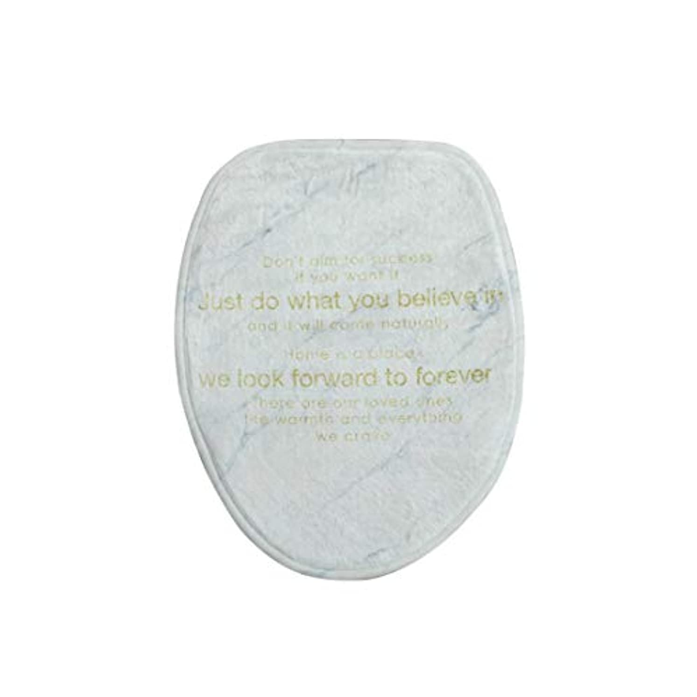 バーガーセンチメートルアーティファクトSwiftgood スティッキー便座ふたウォームカバーパッド洗面化粧台ウォーマーマット用バスルーム