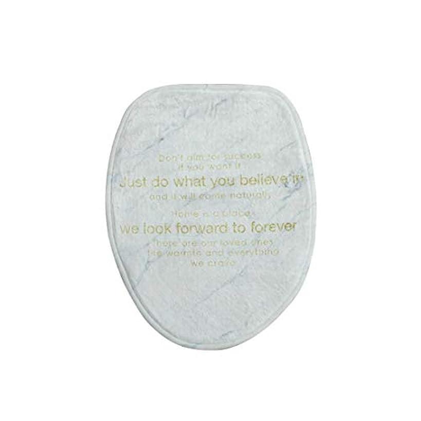 忌避剤パック核Swiftgood スティッキー便座ふたウォームカバーパッド洗面化粧台ウォーマーマット用バスルーム