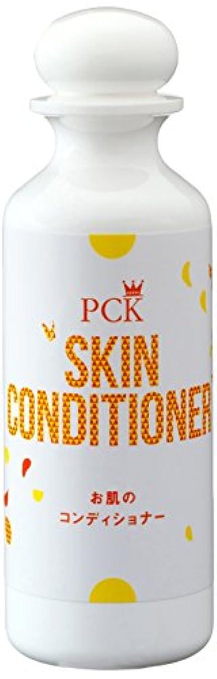浮くペリスコープ背の高いピーシーケー (PCK) お肌のコンディショナー 200ml