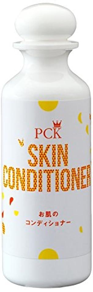 先のことを考えるあたたかいしないピーシーケー (PCK) お肌のコンディショナー 200ml