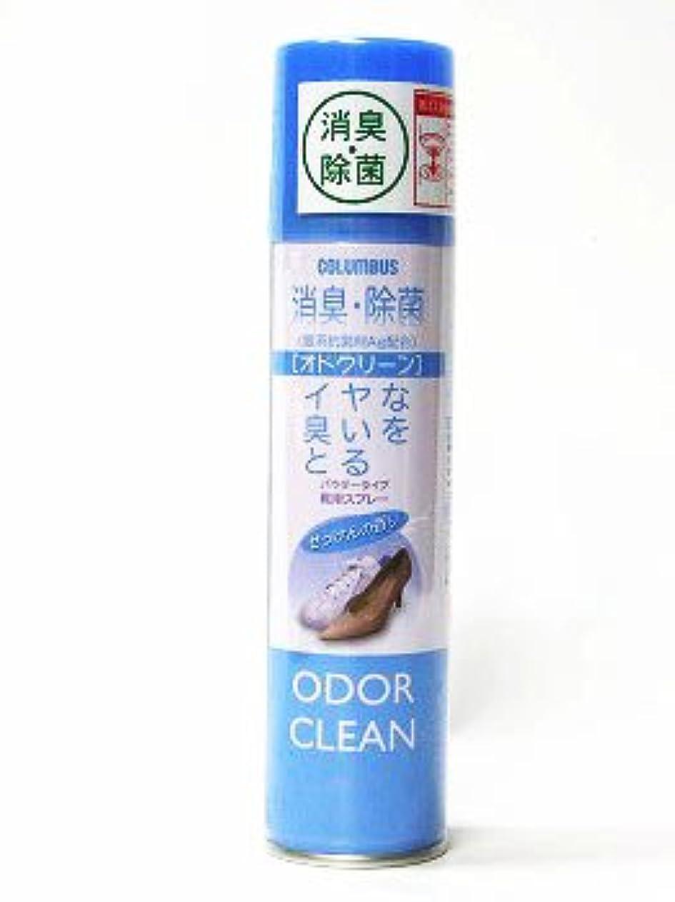 白いイル一般的な[ファッションシューズアベリア] オドクリーン消臭?除菌スプレー(せっけんの香り)