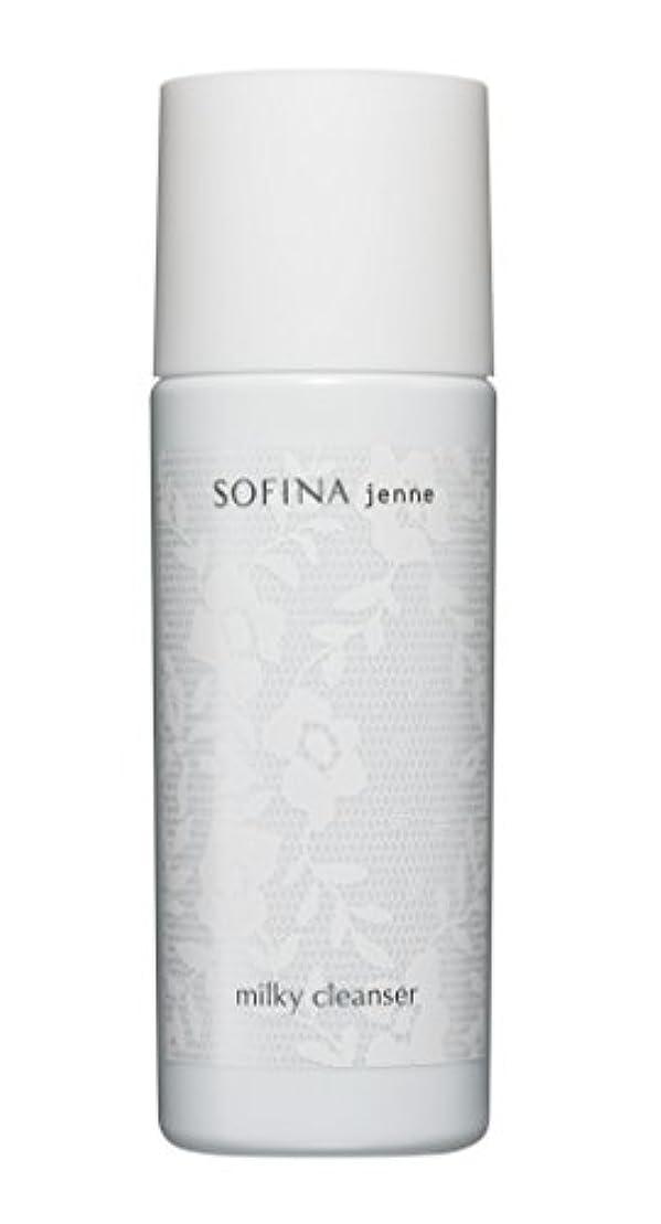 壮大な除外する家主ソフィーナジェンヌ ミルク洗顔料
