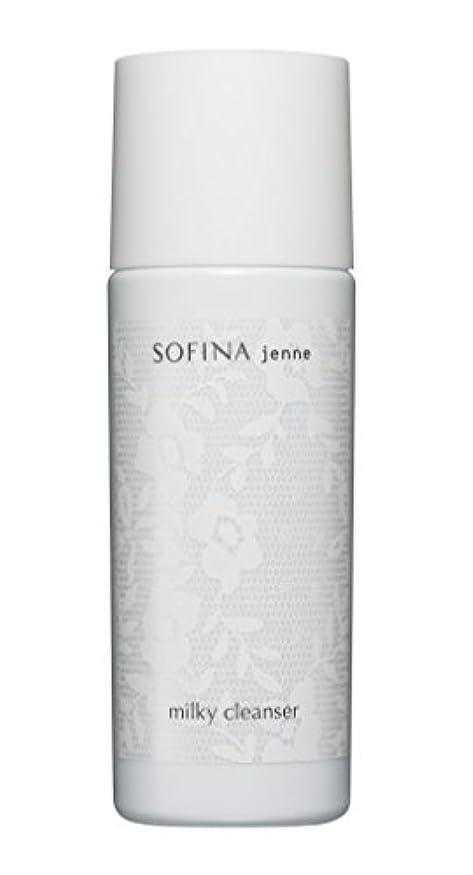 個人的に家主保護ソフィーナジェンヌ ミルク洗顔料