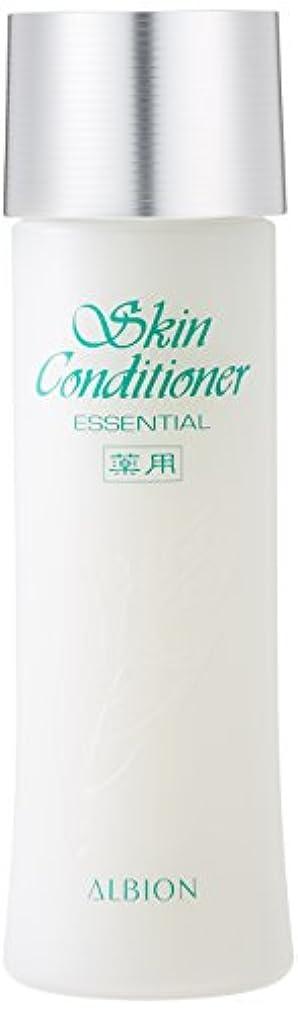 誘発する危険解体するアルビオン エクサージュ 薬用スキンコンディショナー エッセンシャル165ml<化粧水(敏感肌用)>
