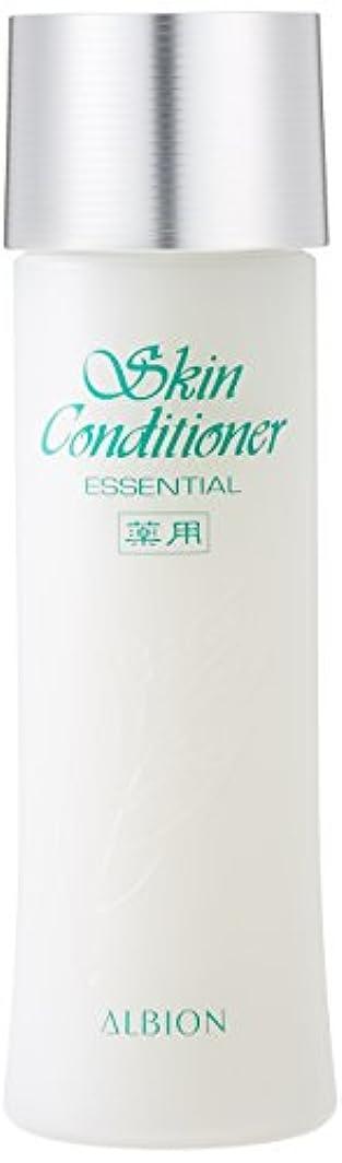 ひまわりくぼみ交換可能アルビオン エクサージュ 薬用スキンコンディショナー エッセンシャル165ml<化粧水(敏感肌用)>