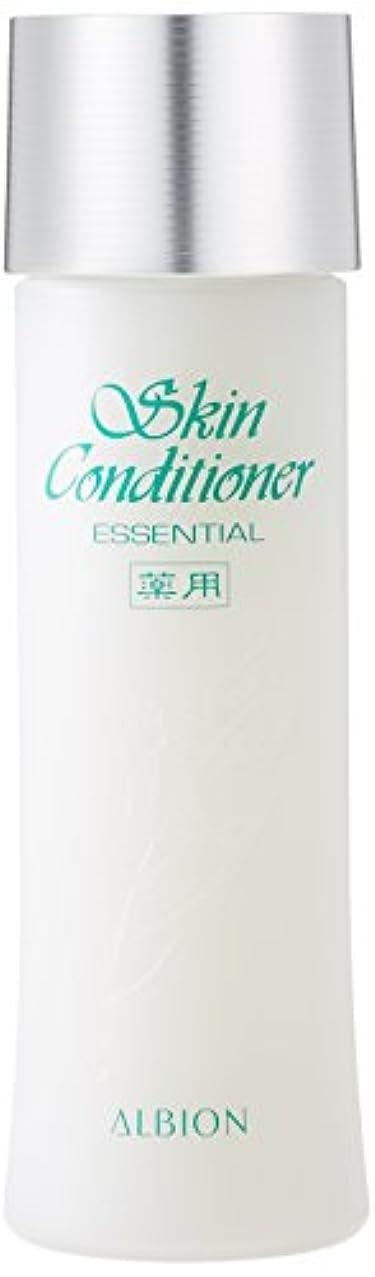 メアリアンジョーンズ心理的に部分的にアルビオン エクサージュ 薬用スキンコンディショナー エッセンシャル165ml<化粧水(敏感肌用)>