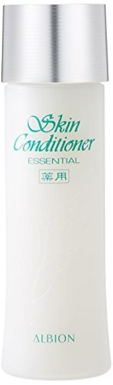 に変わる方向準備するアルビオン エクサージュ 薬用スキンコンディショナー エッセンシャル165ml<化粧水(敏感肌用)>