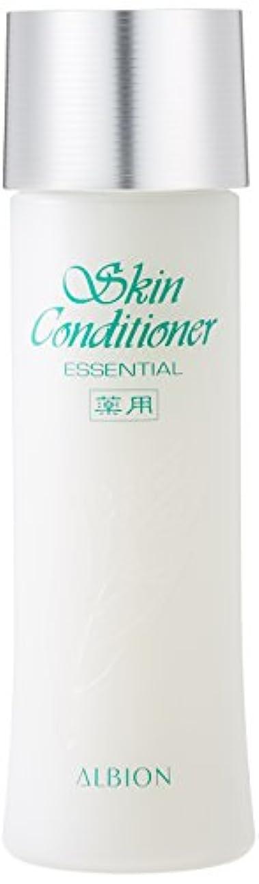 変更可能蒸発排出アルビオン エクサージュ 薬用スキンコンディショナー エッセンシャル165ml<化粧水(敏感肌用)>