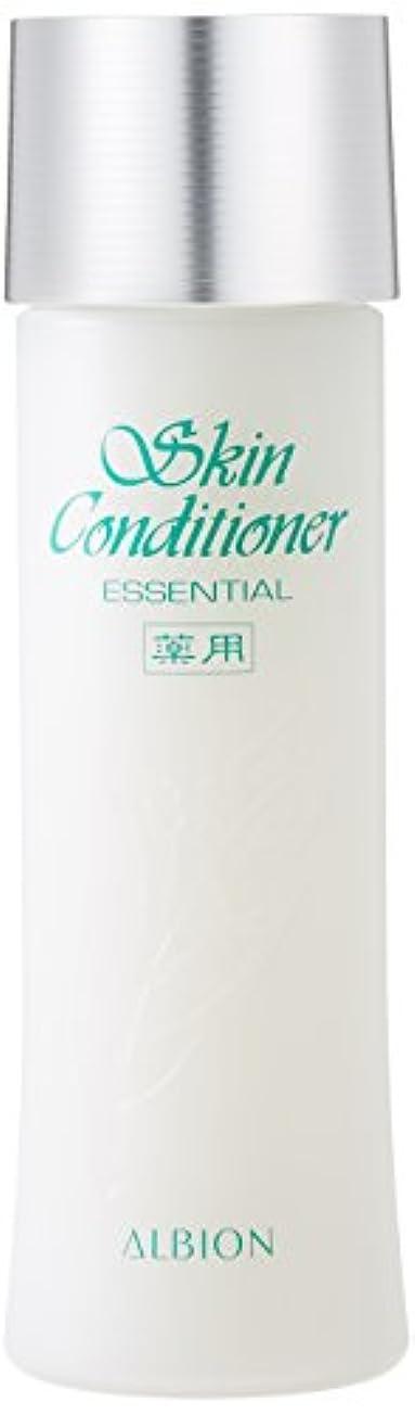 議題ささいなバレルアルビオン エクサージュ 薬用スキンコンディショナー エッセンシャル165ml<化粧水(敏感肌用)>