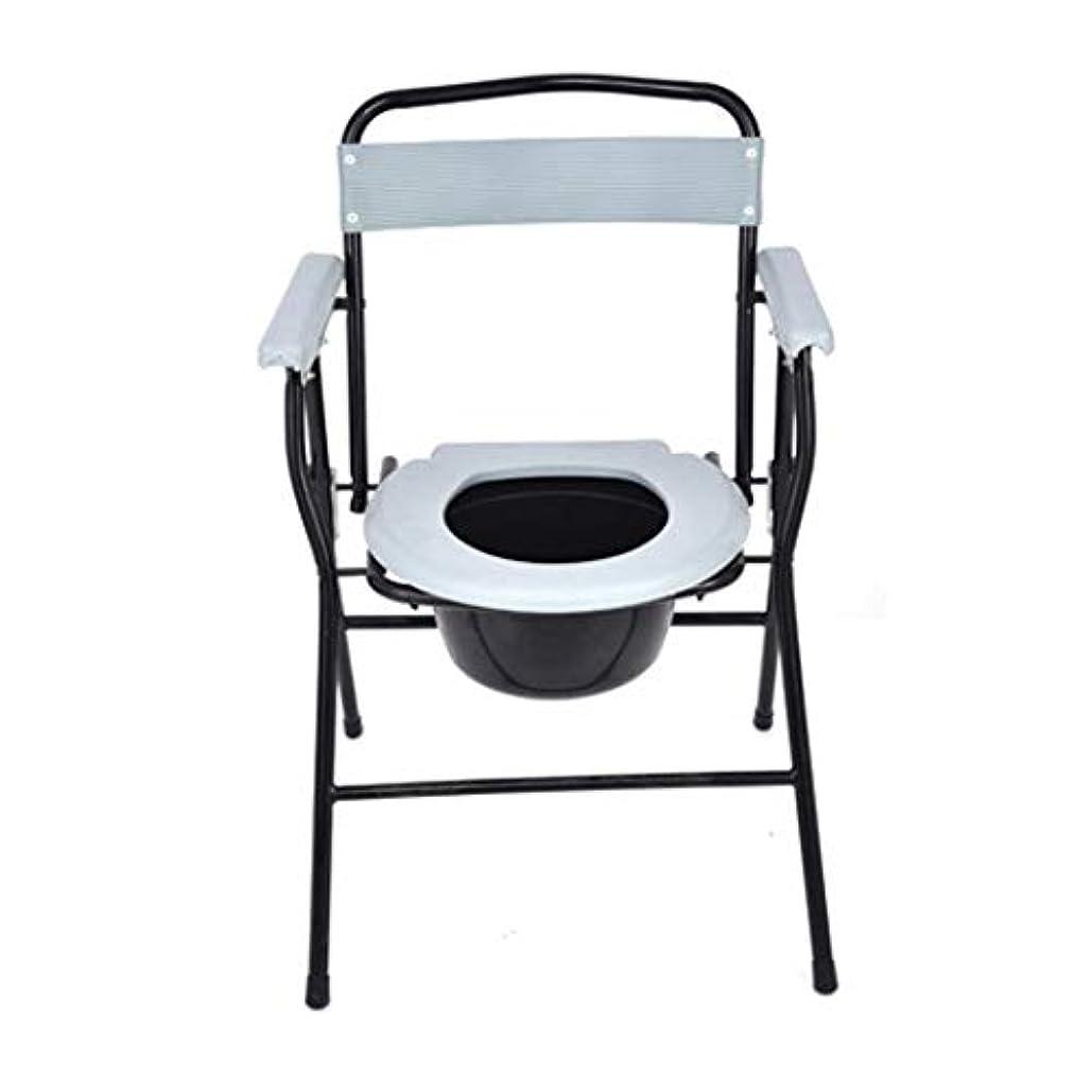 ゲージカウントアップ天使妊娠中の女性高齢者障害者のためのポータブルトイレ便座フレーム、モバイルトイレ老人障害者用椅子、