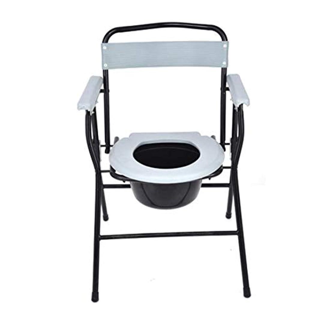 ことわざ肯定的掃除妊娠中の女性高齢者障害者のためのポータブルトイレ便座フレーム、モバイルトイレ老人障害者用椅子、