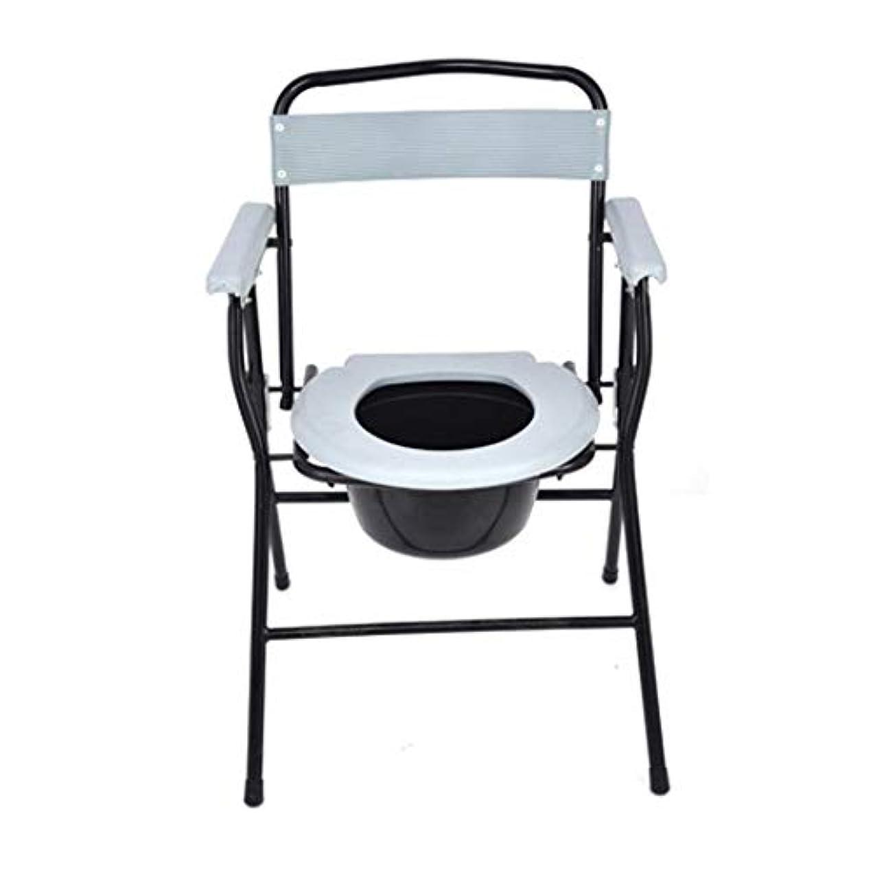 礼儀お手入れフラップ妊娠中の女性高齢者障害者のためのポータブルトイレ便座フレーム、モバイルトイレ老人障害者用椅子、
