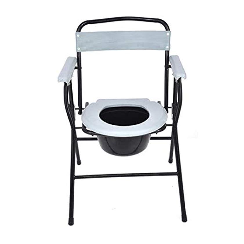 初心者真剣に好意妊娠中の女性高齢者障害者のためのポータブルトイレ便座フレーム、モバイルトイレ老人障害者用椅子、