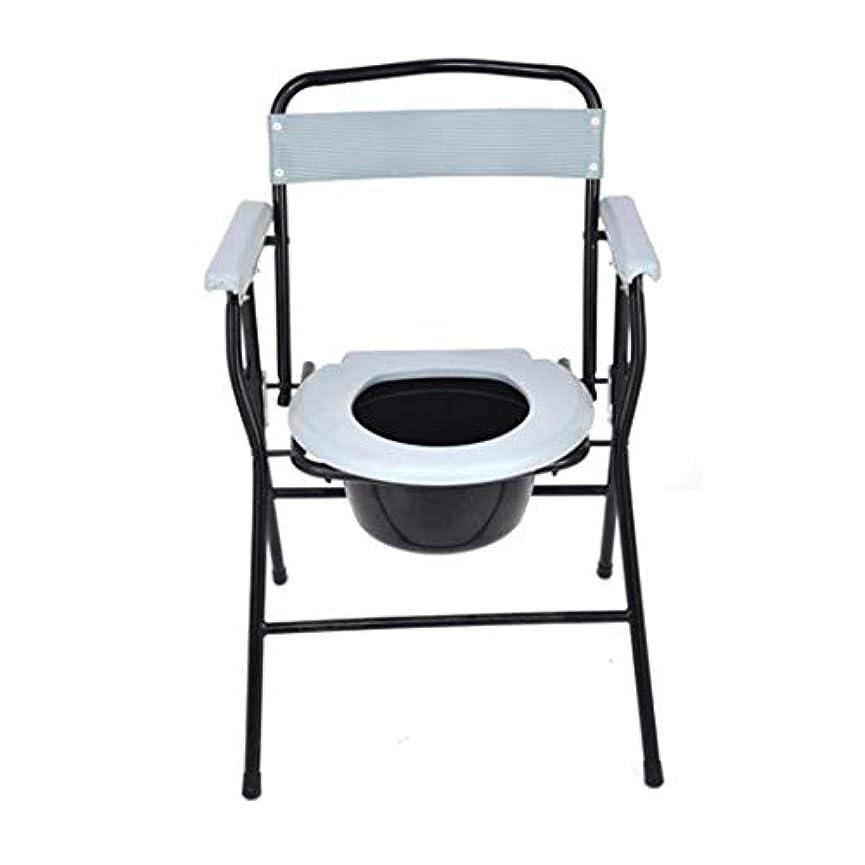 パリティ差別する静けさ妊娠中の女性高齢者障害者のためのポータブルトイレ便座フレーム、モバイルトイレ老人障害者用椅子、