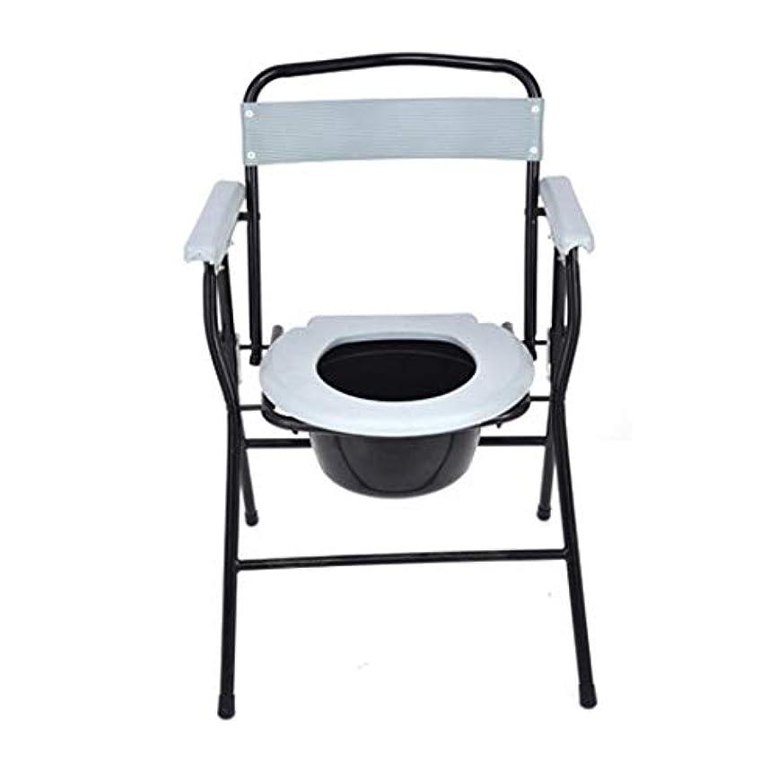 横に利得スーツ妊娠中の女性高齢者障害者のためのポータブルトイレ便座フレーム、モバイルトイレ老人障害者用椅子、