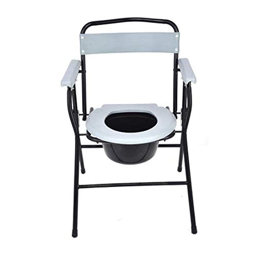 突然の熟考する二次妊娠中の女性高齢者障害者のためのポータブルトイレ便座フレーム、モバイルトイレ老人障害者用椅子、