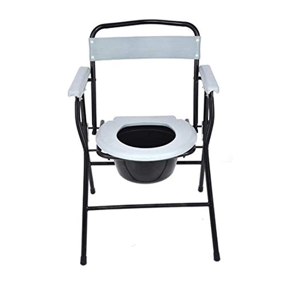 全体に疑い者テレマコス妊娠中の女性高齢者障害者のためのポータブルトイレ便座フレーム、モバイルトイレ老人障害者用椅子、
