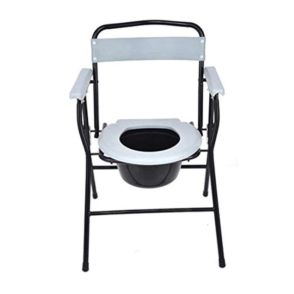山岳人種強い妊娠中の女性高齢者障害者のためのポータブルトイレ便座フレーム、モバイルトイレ老人障害者用椅子、