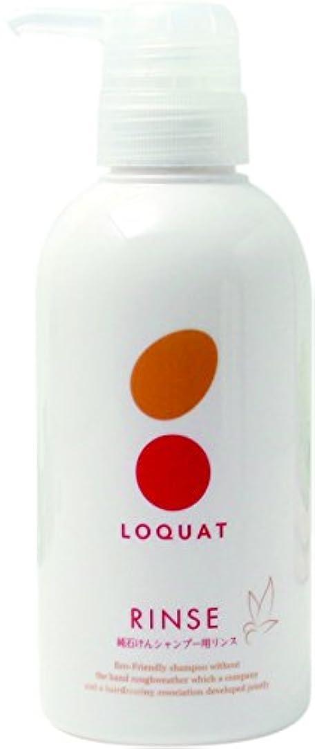 使い込むうまれた騒々しいロクワット純石けんシャンプー用リンス340ml