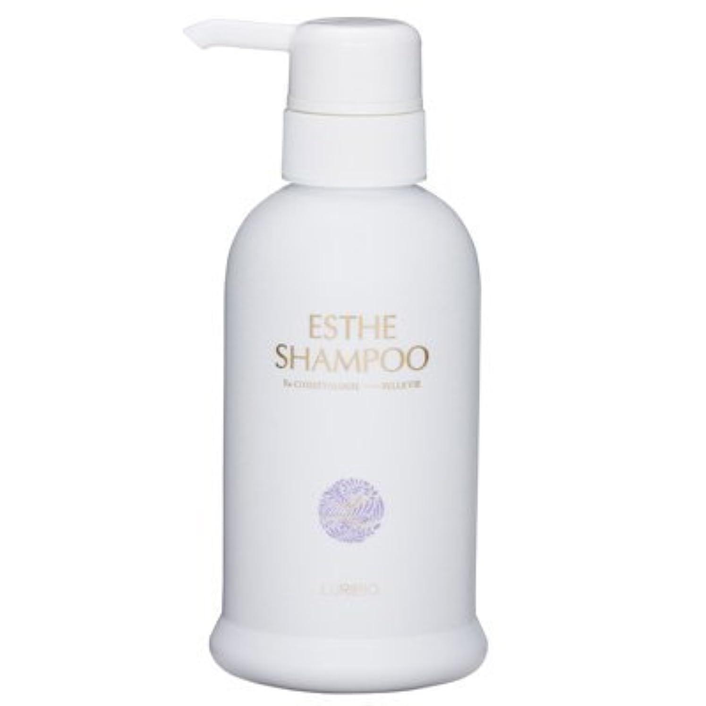 アグネスグレイトースト香水ルリビオ エステシャンプー(ポンプ式) 300ml