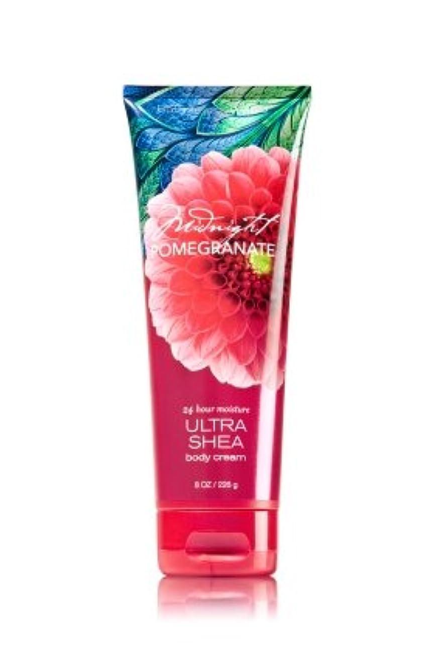 スリッパパック引退するバス&ボディワークス ミッドナイト ポメグラネート ボディクリーム  Midnight Pomegranate Body Cream [並行輸入品]