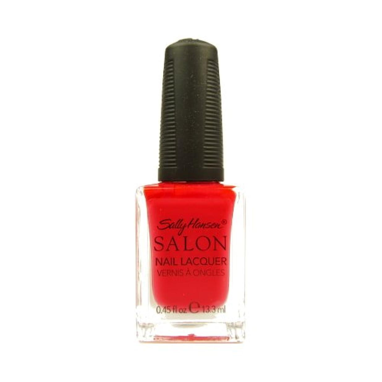 ブラインド拒絶天の(3 Pack) SALLY HANSEN Salon Nail Lacquer 4120 - Orange You Cute? (並行輸入品)