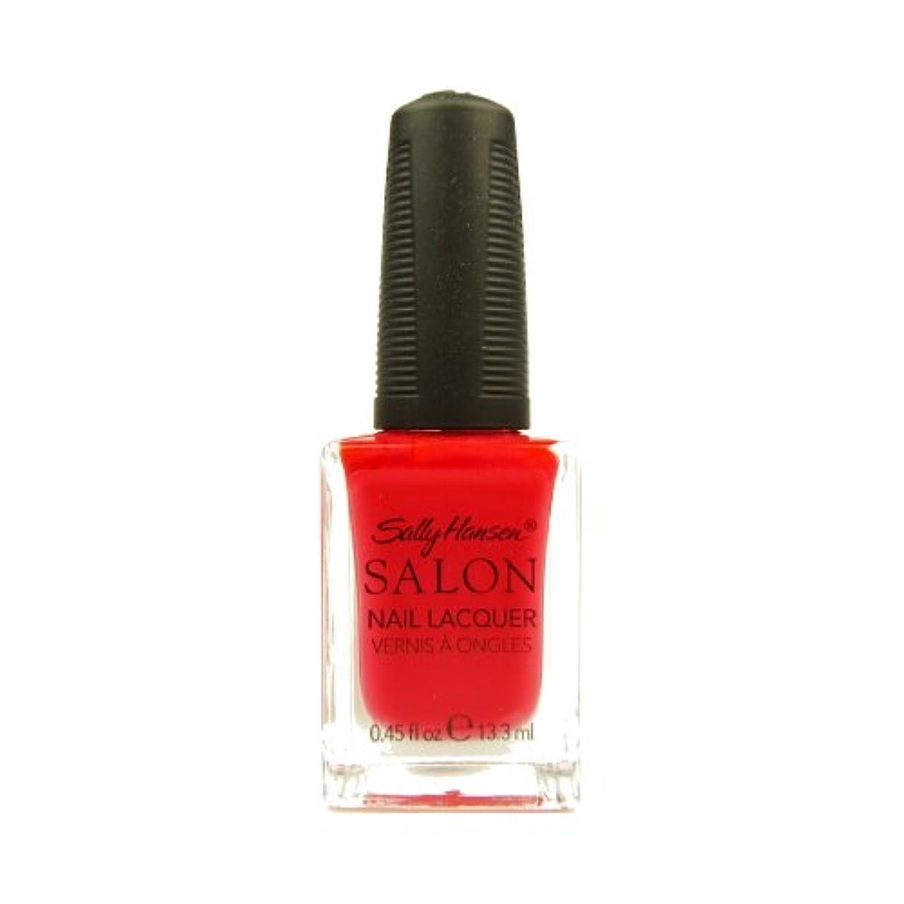 補正密輸空気SALLY HANSEN Salon Nail Lacquer 4120 - Orange You Cute? (並行輸入品)