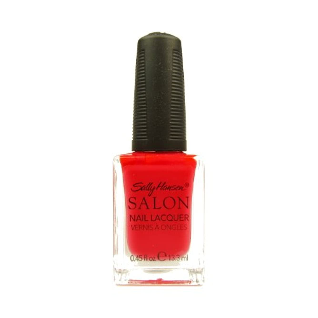 (3 Pack) SALLY HANSEN Salon Nail Lacquer 4120 - Orange You Cute? (並行輸入品)