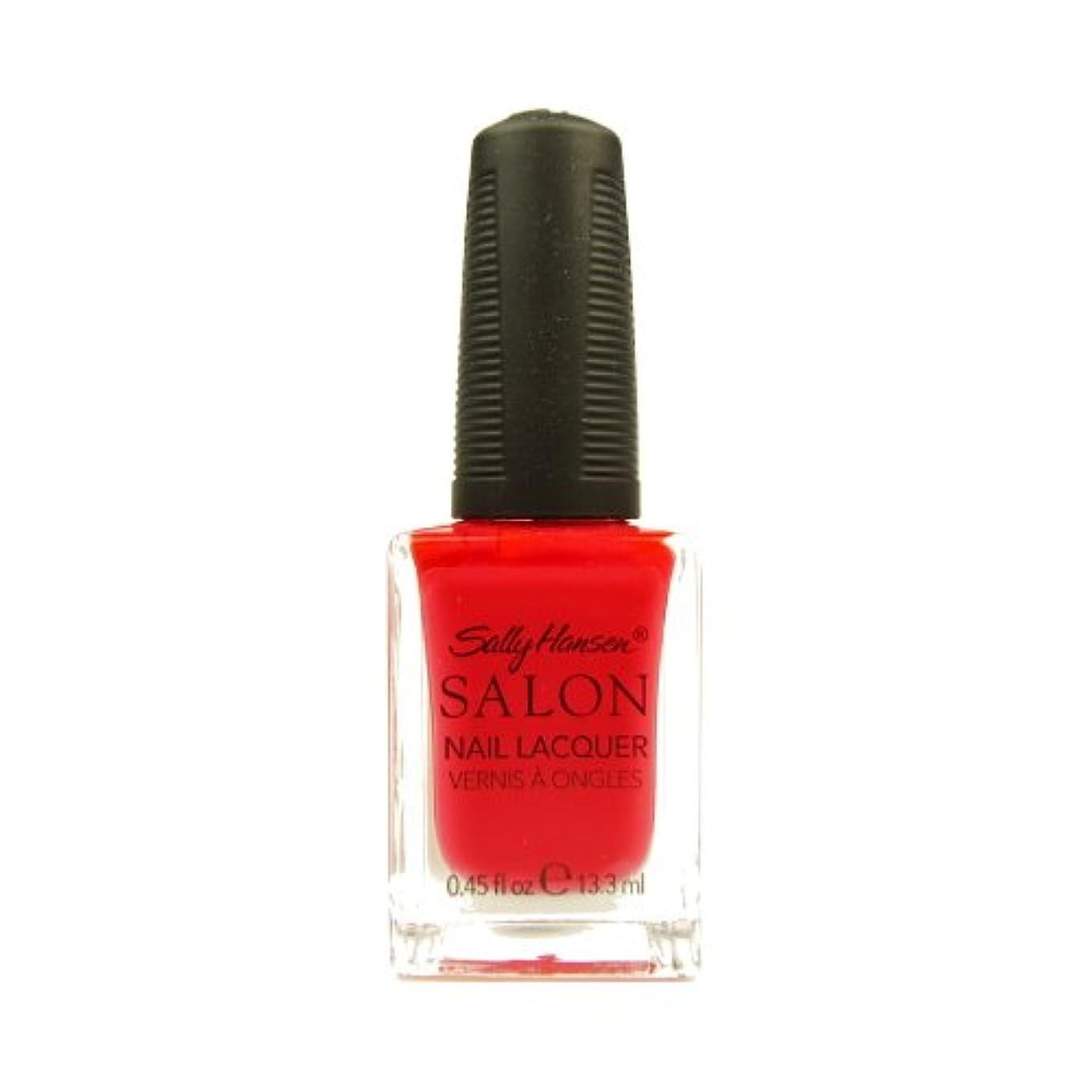 コスチューム戻る協力的(3 Pack) SALLY HANSEN Salon Nail Lacquer 4120 - Orange You Cute? (並行輸入品)