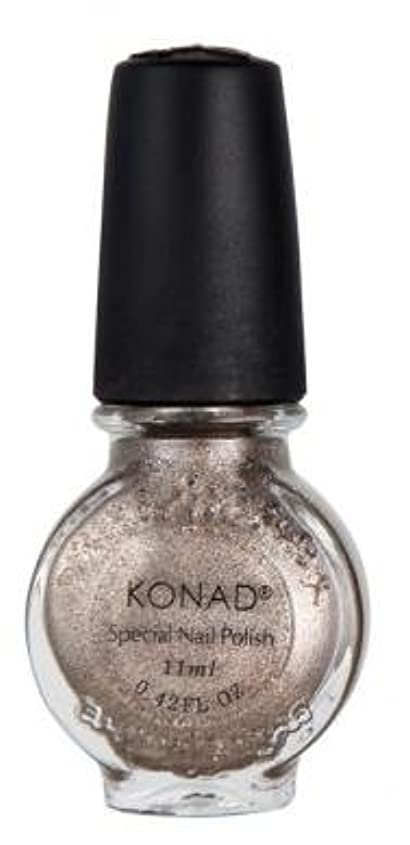 経度素晴らしい良い多くのに応じてKONAD コナド スタンピングネイルアート 専用ポリッシュ s42 ライトブロンズ(11ml)