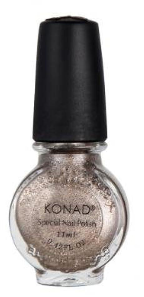 海外でクラウン面白いKONAD コナド スタンピングネイルアート 専用ポリッシュ s42 ライトブロンズ(11ml)